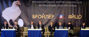 International forum of poultry breeders in Moscow